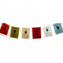 Chinese Lucky Symbols Prayer Flags on Rope (Large/Earthy)