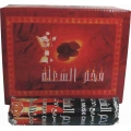 Charcoal Tablets Almusk (100pc)