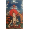 Goddess - 15Gm Incense