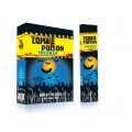 Song of India Zombie Poison Incense (15gm)
