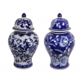 Blue Willow Decor Jar (Large)
