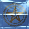 Pentagram Altar Cloth (Sky Blue)